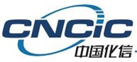 CNCIC中国化信